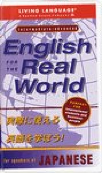 English for Real World: for Speakers of Japanese