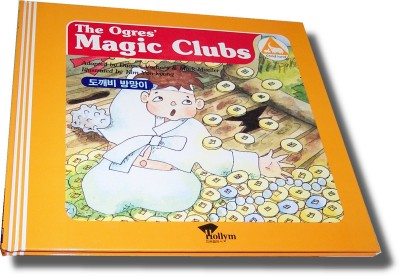 Ogres' Magic Clubs / The Tiger and the Dried Persimmons (Bilingual) Vol. 5
