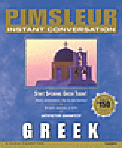 Pimsleur Instant Conversation - Greek Modern (8 Audiotapes)