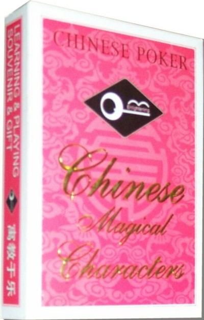 Chinese Magical Characters: Chinese Poker