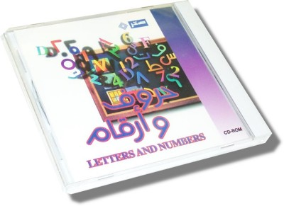 Sakhr's Letters and Numbers