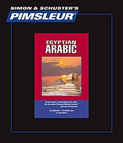 Pimsleur Comprehensive Arabic (Egyptian) 30 Lesson Audio CD