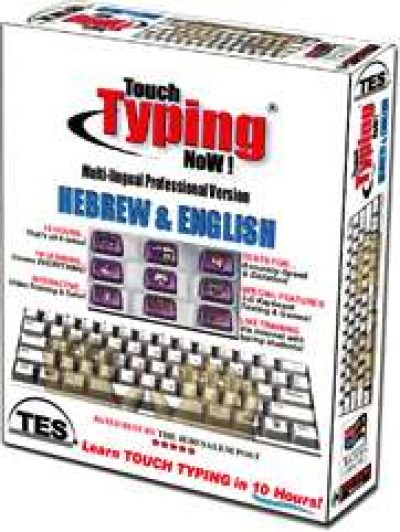 Hebrew - Touch Typing Now