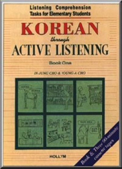 Korean through Active Listening: Book 1 w/ cassettes