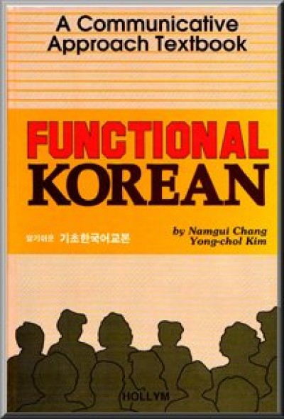 Functional Korean: A Communicative Approach