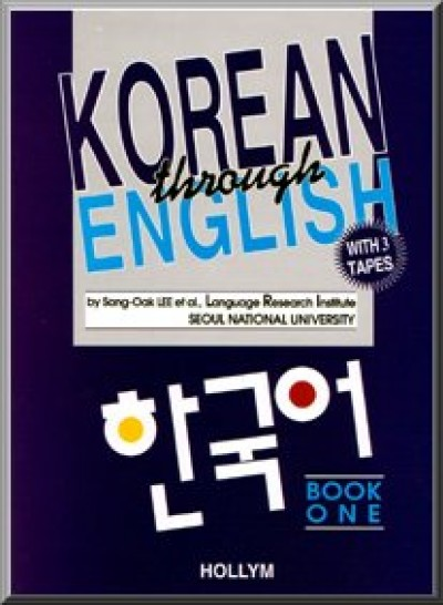 Korean through English (Set of books 1,2 and 3 and cassettes)