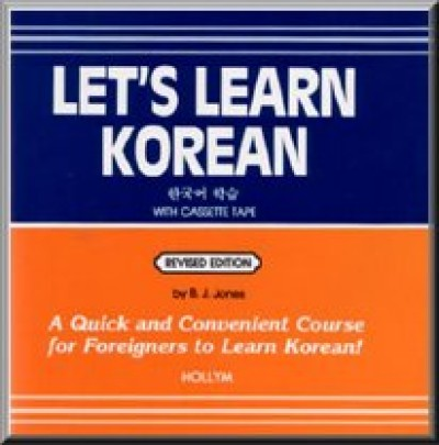 Let's Learn Korean (Book and Audio Cassette)