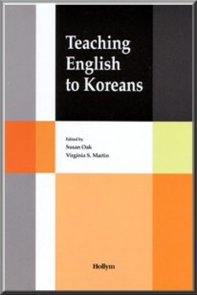 Teaching English to Koreans
