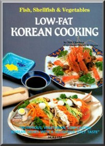 Low-Fat Korean Cooking - Fish, Shellfish & Vegetables
