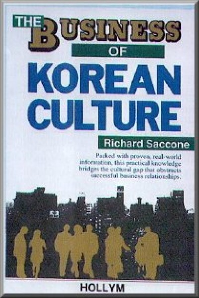 Business of Korean Culture