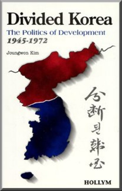 Divided Korea - The Politics of Development 1945-1972