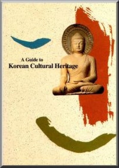 Guide to Korean Cultural Heritage