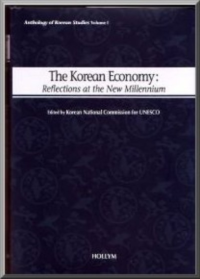 Korean Economy - Reflections at the New Millennium