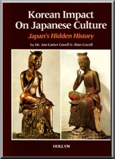Korean Impact on Japanese Culture - Japan's Hidden History