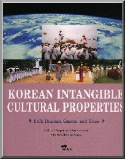 Korean Intangible Cultural Properties - Folk Dramas, Games, and Rites