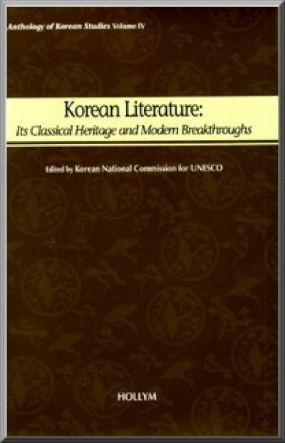 Korean Literature - Its Classical Heritage and Modern Breakthroughs, ed