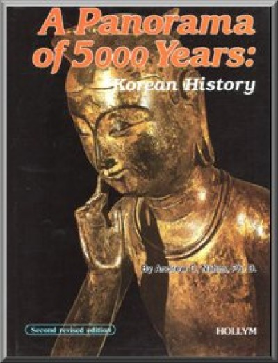 Panorama of 5000 Years - Korean History