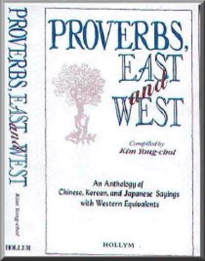 Proverbs, East and West