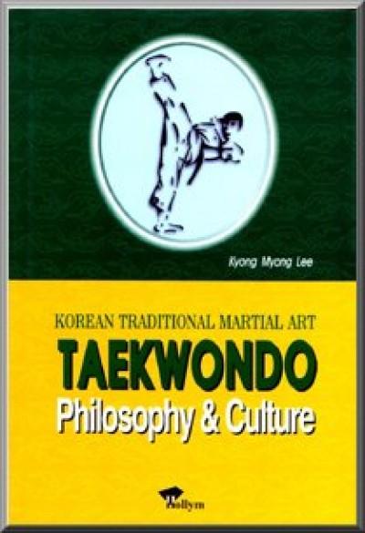 filosofiya-taekvondo-seks