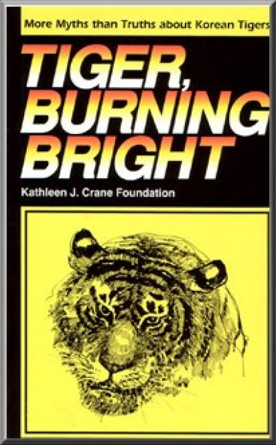 Tiger, Burning Bright (Hardcover)