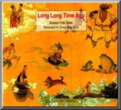 Long Long Time Ago - Korean Folk Tales