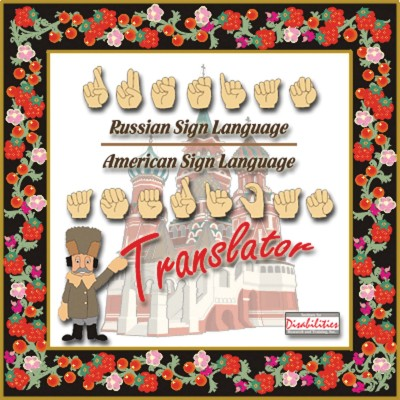 IDRT - Russian Sign Language/American Sign Language Translator