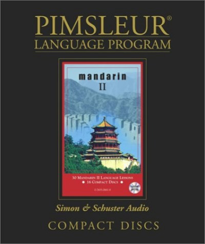 Pimsleur Comprehensive Chinese (Mandarin) II (30 lesson) CD