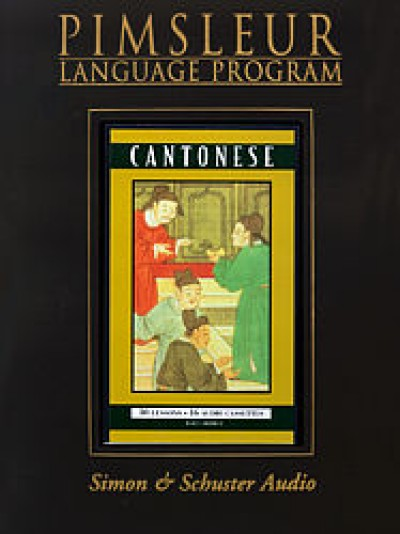 Pimsleur Comprehensive Chinese (Cantonese) I (30 lesson) Audio-CD