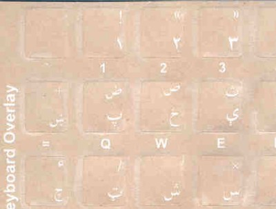 Keyboard Stickers for Pashto (White for Black Keyboards)