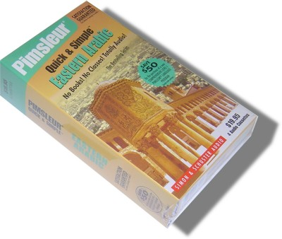 Pimsleur Quick & Simple - Arabic (Eastern) Audio Cassettes (8 lessons)