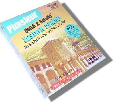 Pimsleur Quick & Simple Eastern Arabic (Audio CD)