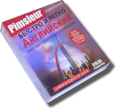 Pimsleur ESL Quick and Simple Russian Speakers (8 lesson) Audio CD