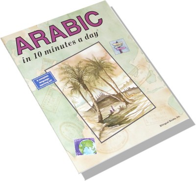 Bilingual Books - ARABIC in 10 minutes a day