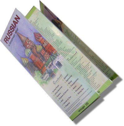 Bilingual Books - Language Map� in RUSSIAN