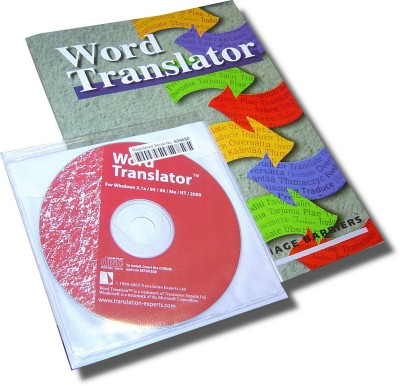 Word Translator 25 Languages (Special Sale)