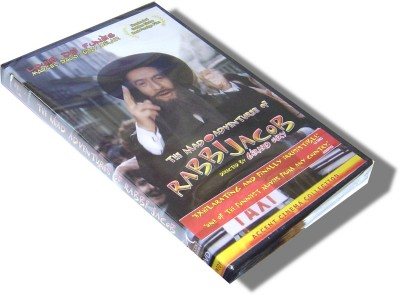The Mad Adventures of Rabbi Jacob (DVD)