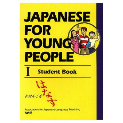 Japanese for Young People I (Student Book only) (Paperback)