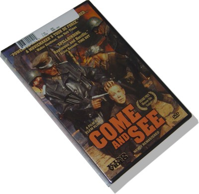 Come and See - Russian (DVD)