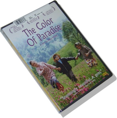 The Color of Paradise - Farsi DVD