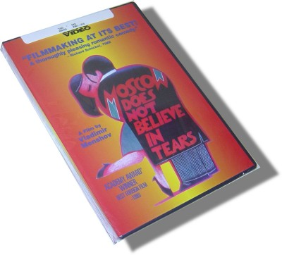 Moscow Does Not Believe in Tears (DVD)