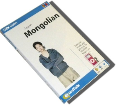 Talk Now Learn Mongolian
