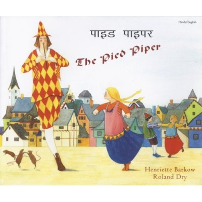 Pied Piper Children's Book in Hindi/English