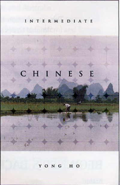 Intermediate Chinese with Audio CD (Paperback)