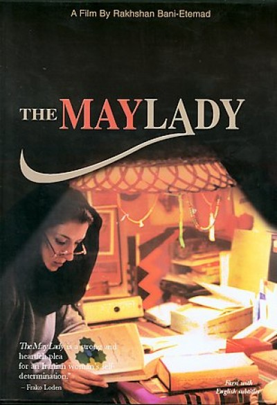 MayLady, The (DVD)