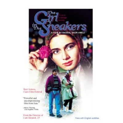 Girl in Sneakers, The (DVD)
