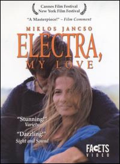 Electra, My Love (DVD)