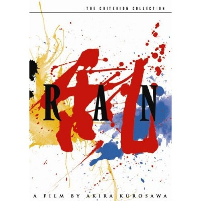 Ran - by Kurosawa - Japanese DVD