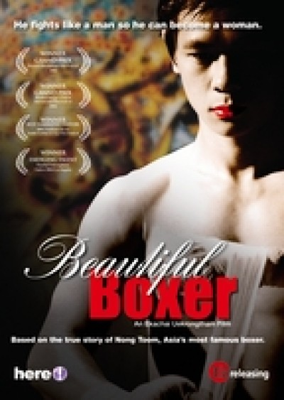 Beautiful Boxer (Thai DVD)