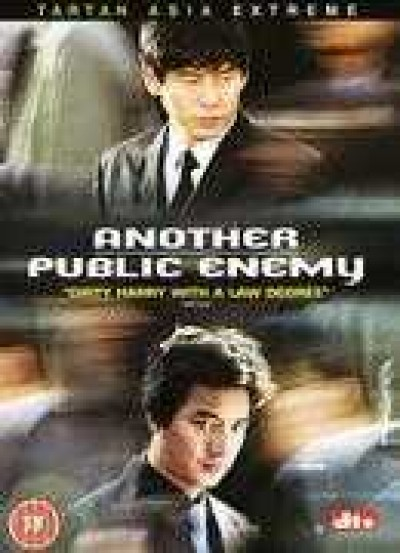 Another Public Enemy (Korean DVD)