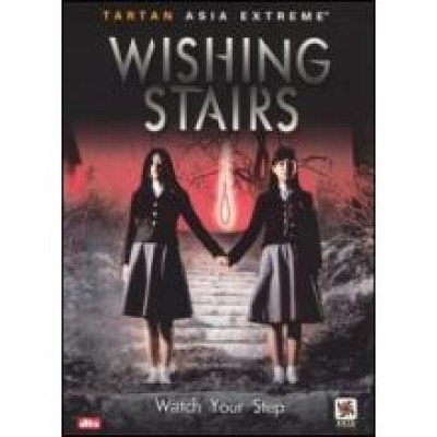 Wishing Stairs (Korean DVD)
